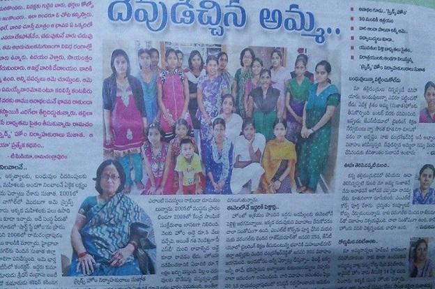 SPERDS Foundation for DESTITUTE WOMEN